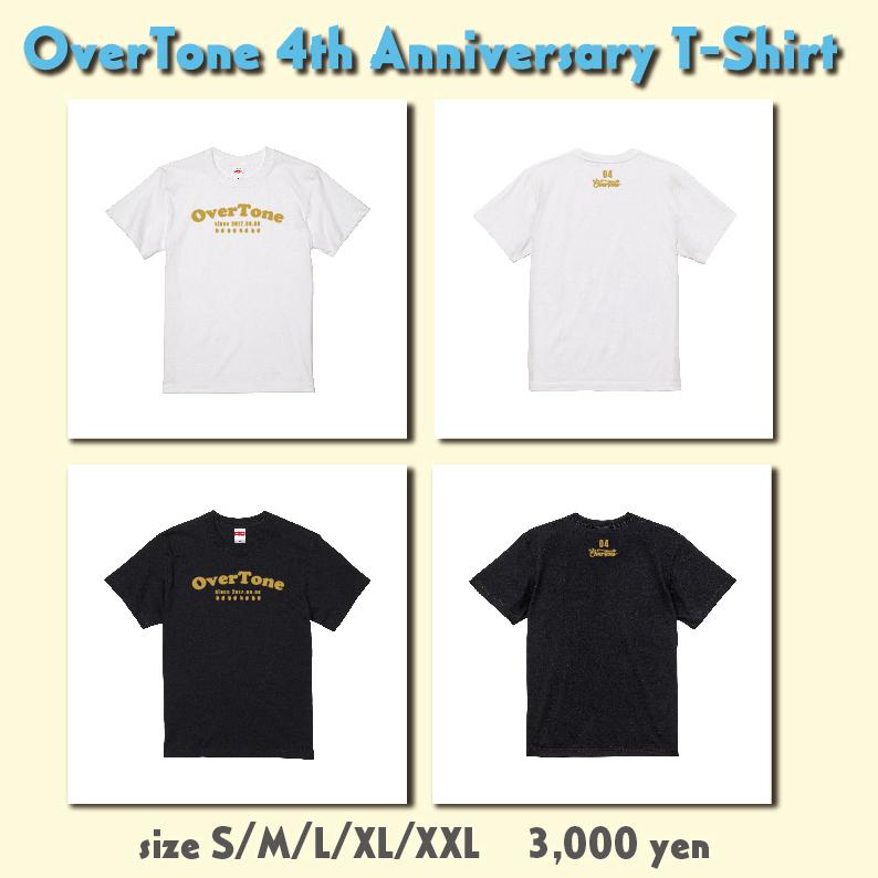 OverTone 4th Anniversary T-Shirt