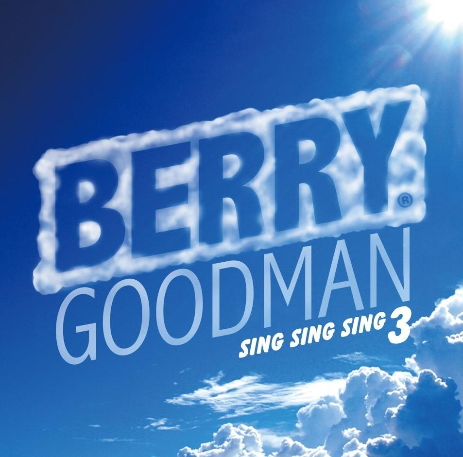 SING SING SING 3 [ 通常盤 ]