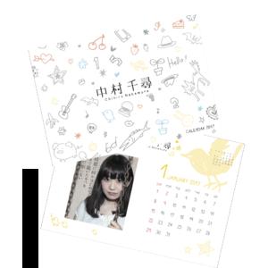★数量限定★ 2017名言カレンダー