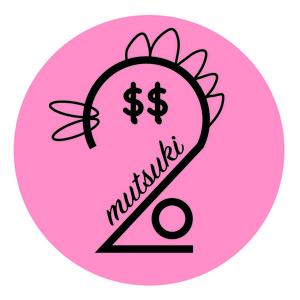 【数量限定】MUTSUKI 20th Anniversary オリジナルピンバッジ ★ おまけ付き