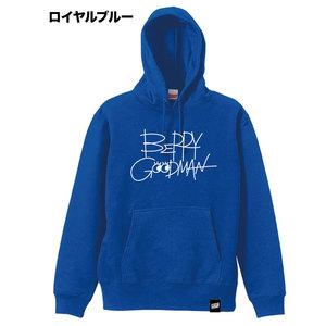★FC限定★ ベリグパーカー2017 ( ロイヤルブルー )