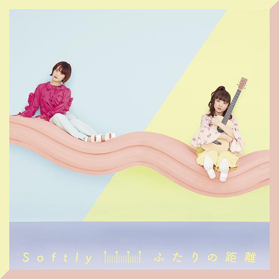 Softly_futarinokyori_limited