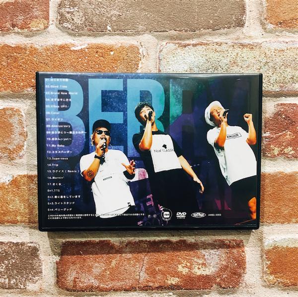 """""""てっぺんとるぞ宣言""""ツアー2017〜超好感男の証明〜@Zepp DiverCity TOKYO"""