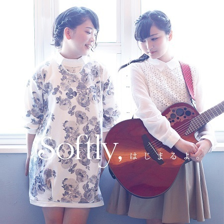 1st album「Softly,はじまるよ。」