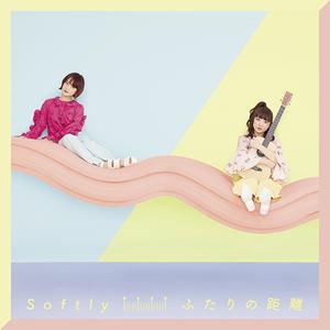 Major 2nd album「ふたりの距離」 初回盤