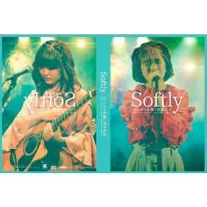 DVD「ふたりの距離」発売記念 Softly 1st Tour 〜0mm〜 2017.6.24 at 道新ホール〜