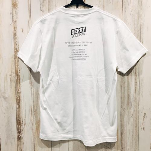 貴方TシャツA (ホワイト)