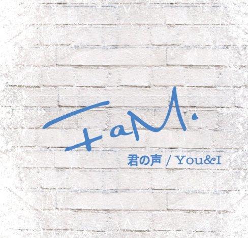「君の声」「You&I」