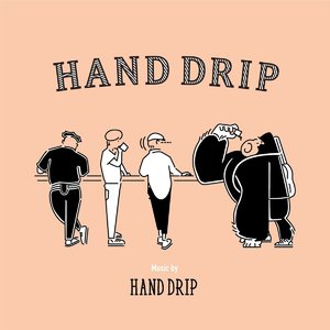 HAND DRIP