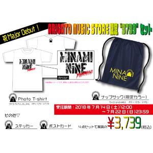 """メジャーデビュー記念!ARIGATO MUSIC STORE限定""""3739""""セット"""