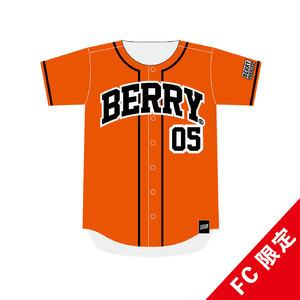 【2次受付】ベースボールシャツ 2018 [ オレンジ ]