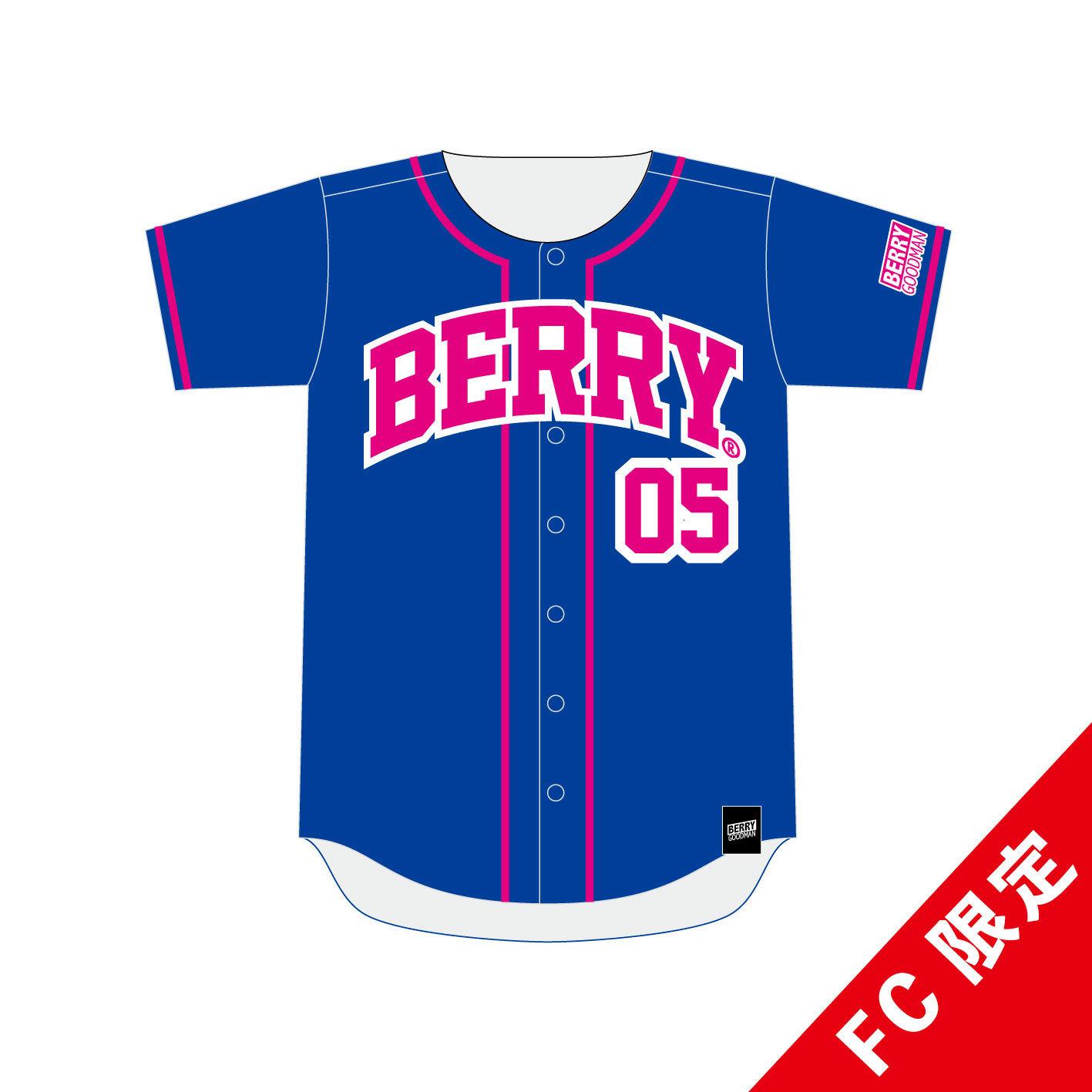 【2次受付】ベースボールシャツ 2018 [ ブルー ]