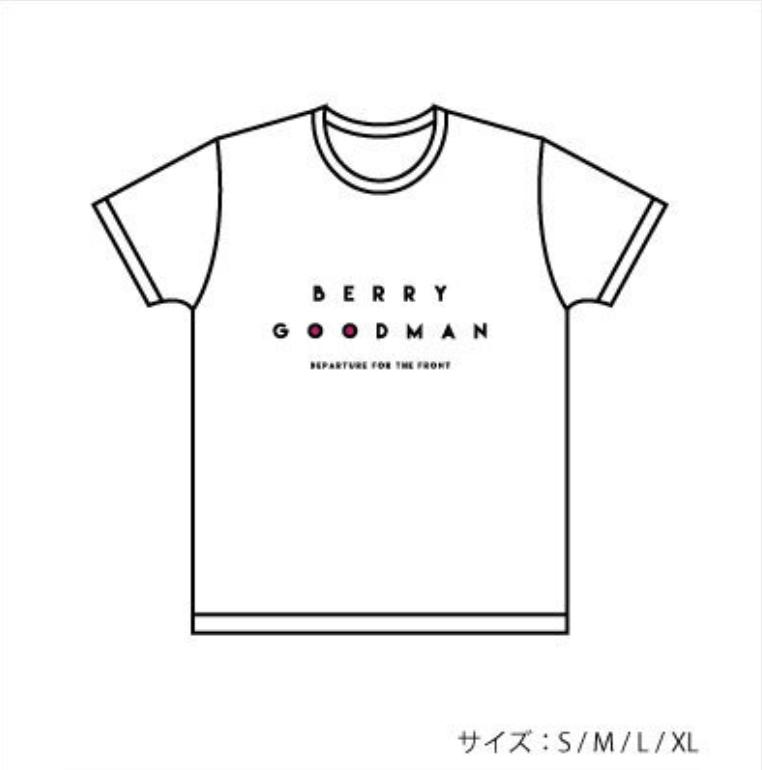 出陣TシャツB (ホワイト)