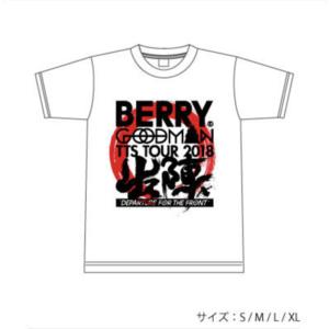 出陣TシャツA (ホワイト)