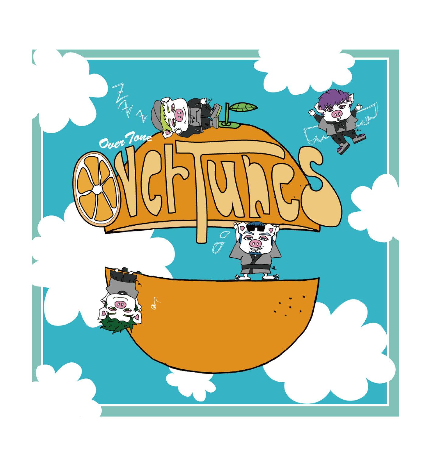 1st album「OverTunes」