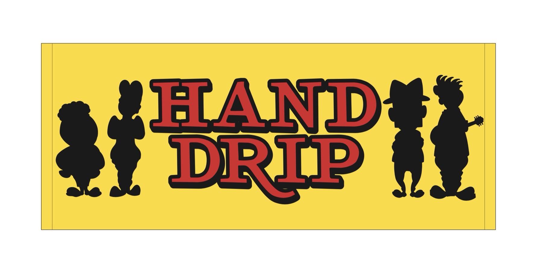 「HAND DRIP」タオル2