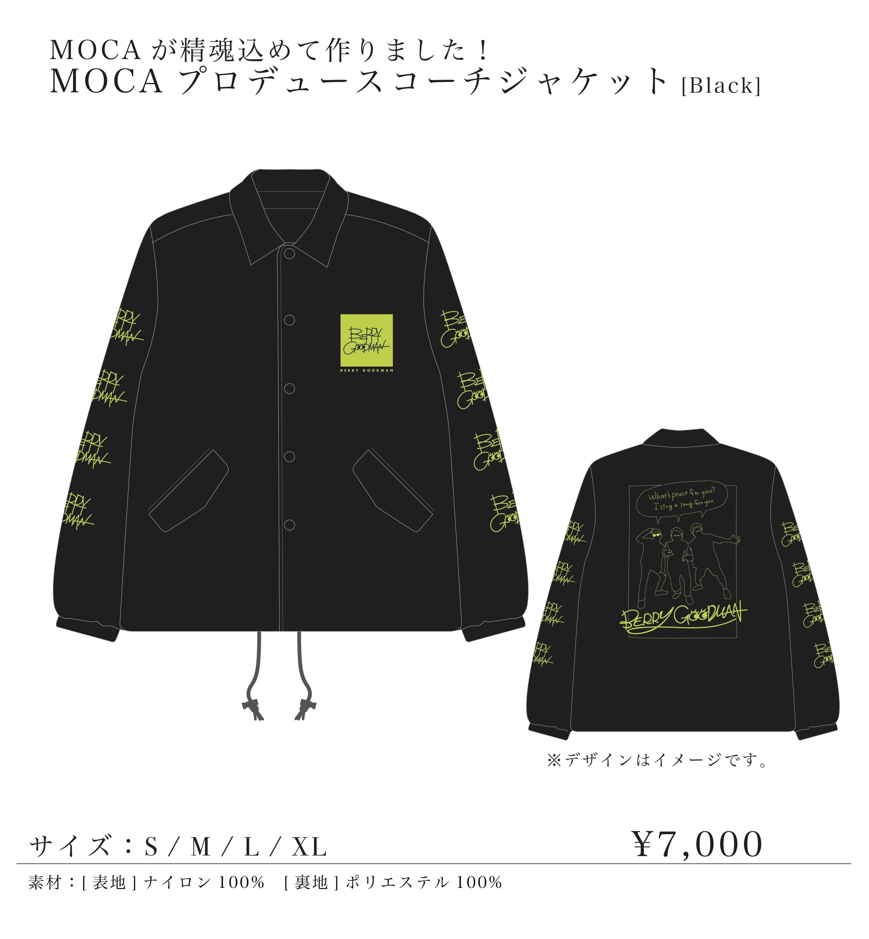 MOCAプロデュースコーチジャケット