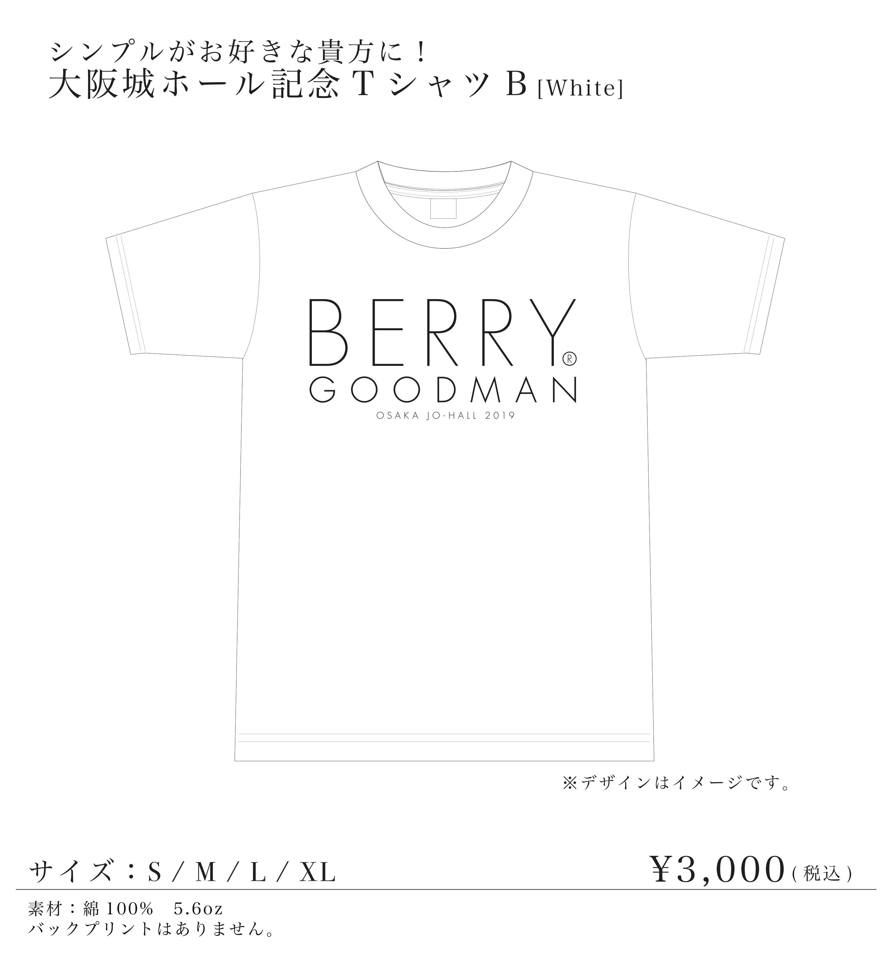大阪城ホール記念TシャツB