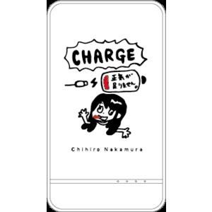 モバイルチャージャー&マグカップ特別セット