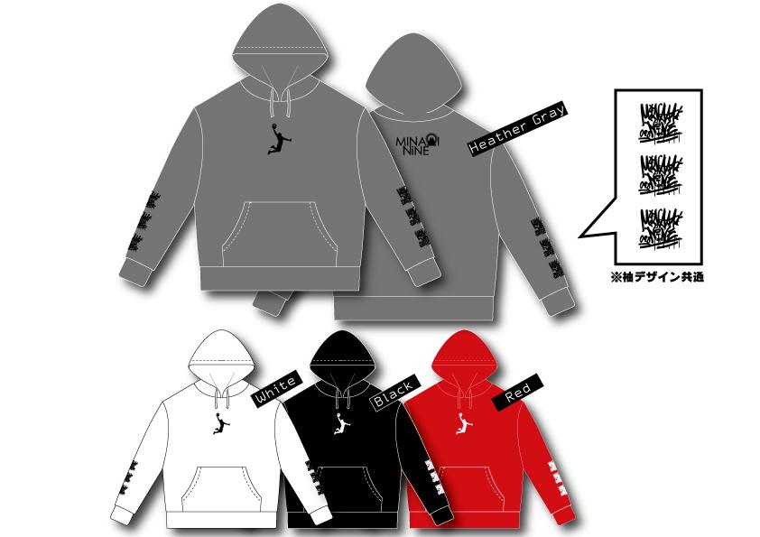 【Late Winter Goods】Hoodie(期間限定受注商品)