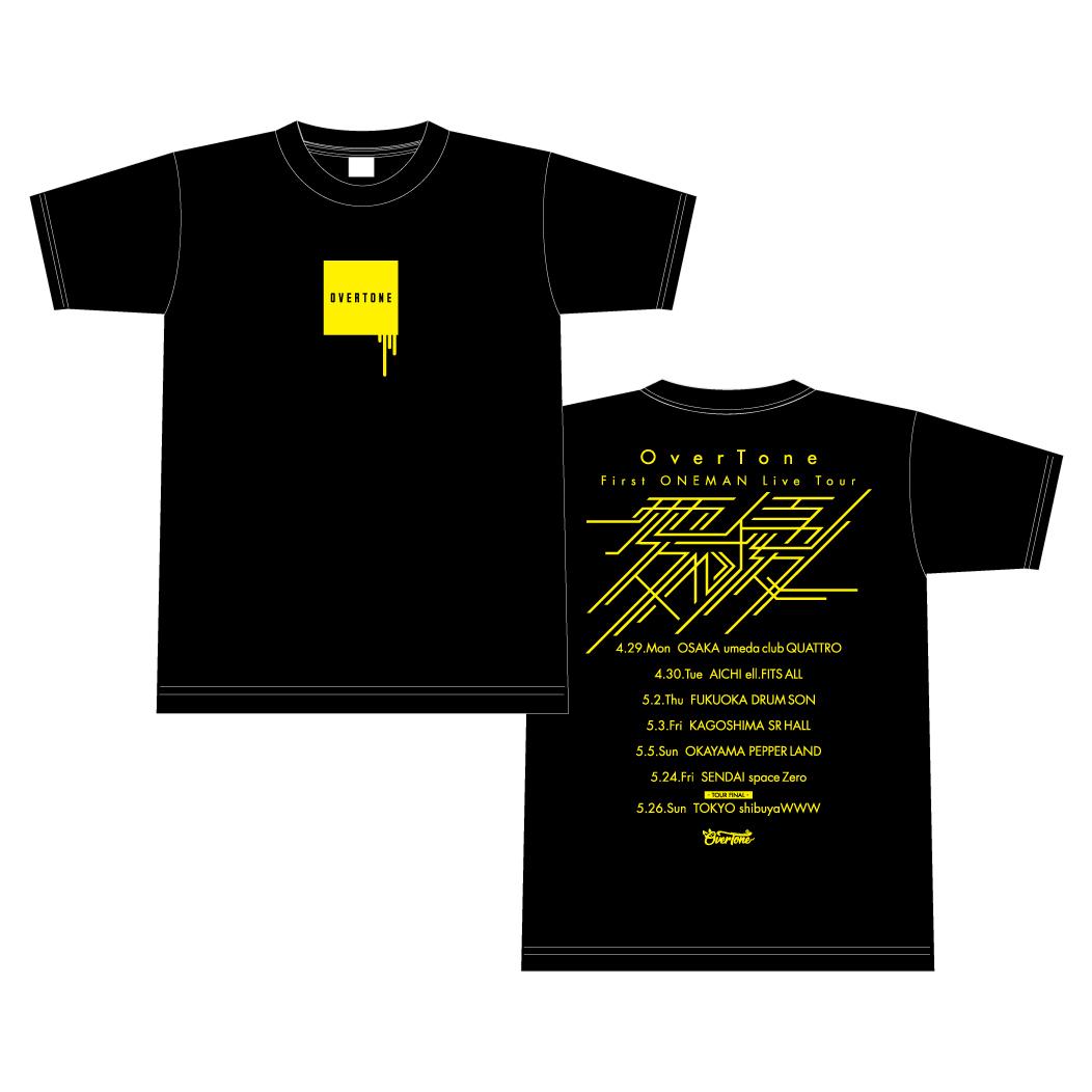 愛 and 優 TOURTシャツ