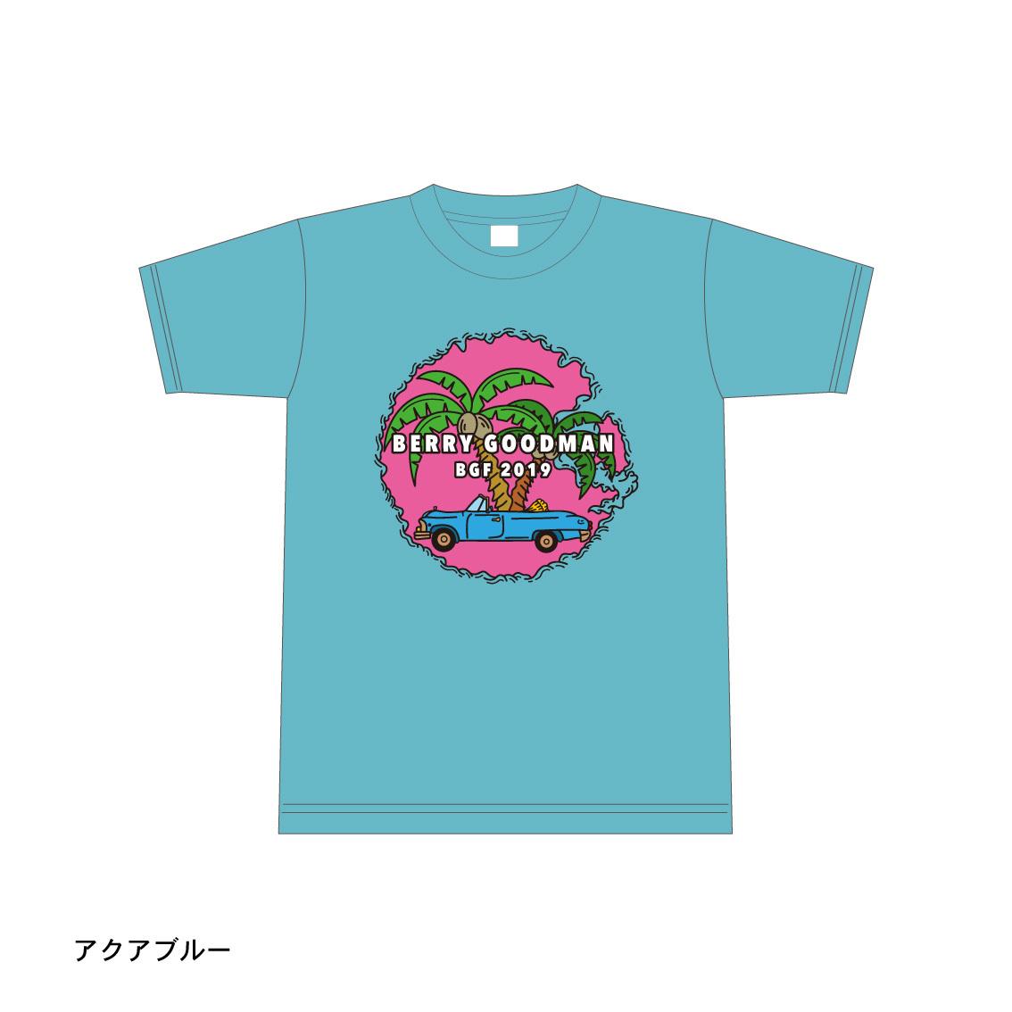 超好感祭TシャツB [椰子の木]