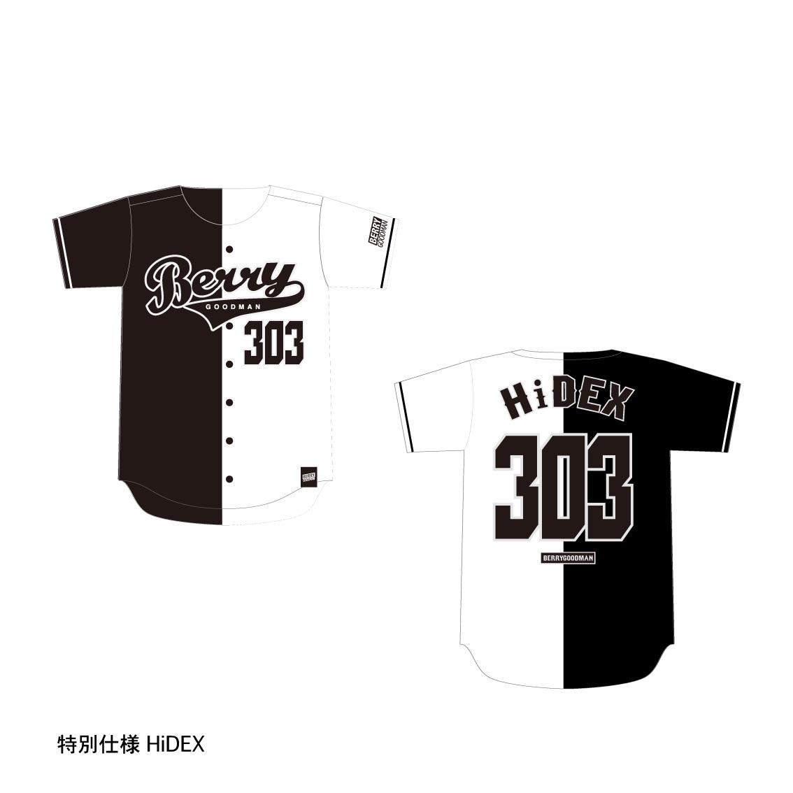 ベースボールシャツ 2019 【特別仕様】