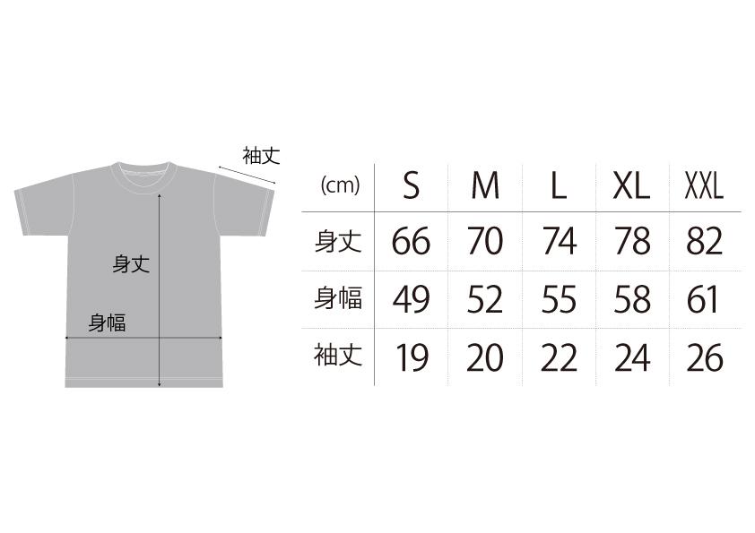 【アツアツ!!獅子鍋の旅 2019】ツアーT-shirt