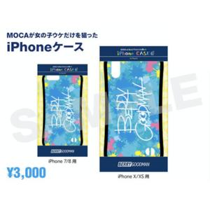 MOCAプロデュース iPhoneケース