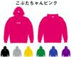 OverTone パーカー【受注販売】&刺繍ワッペンセット