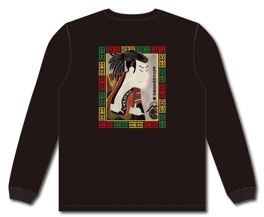 【クリアランスセール】【Premium series〜写楽〜】ロングT-Shirt
