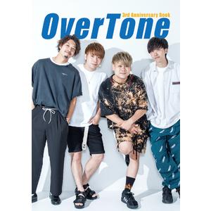 OverTone 3rd Anniversary Book