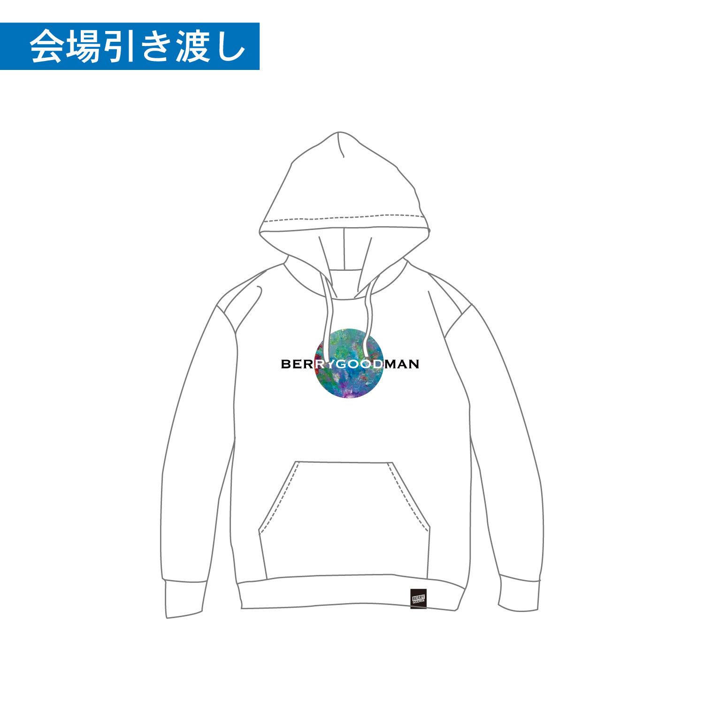 【会場引き渡し】HiDEXプロデュース・HiDEXペインティングパーカー