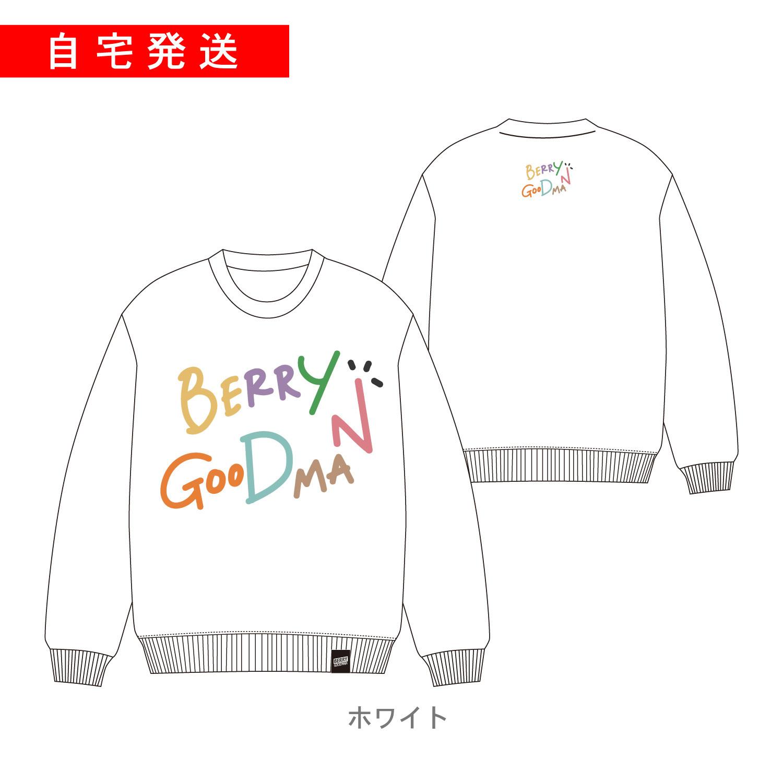 【自宅発送】MOCAプロデュース・超ユルカワ好感トレーナー