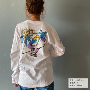 【自宅発送】スケボーガールロンT