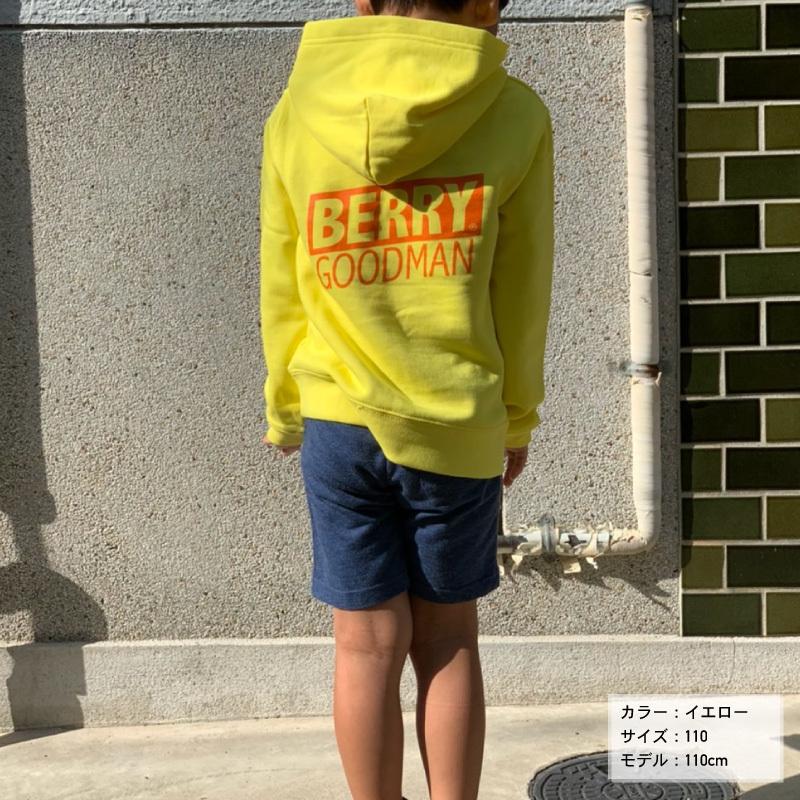 【自宅発送】ベリグマキッズパーカー