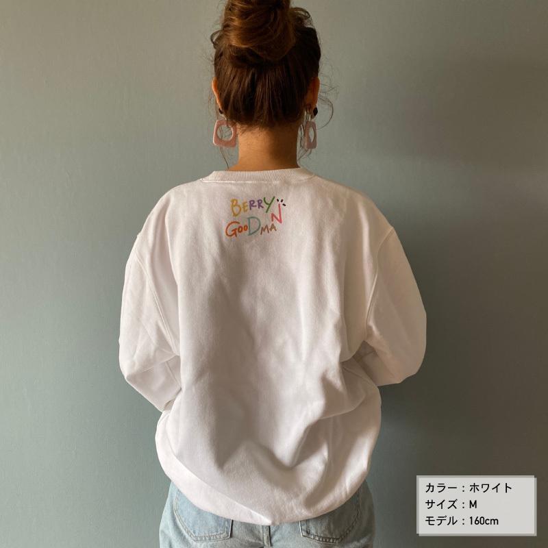 【会場引き渡し】MOCAプロデュース・超ユルカワ好感トレーナー