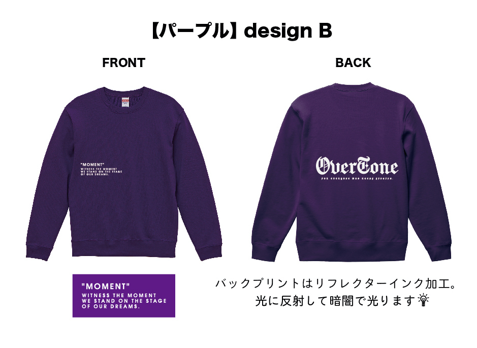 ★FC限定★ OverTone トレーナー B【受注商品】