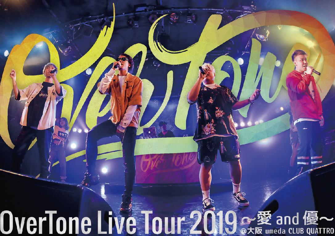 【LIVE DVD】OverTone Live Tour 2019 〜愛 and 優〜@大阪umeda CLUB QUATTRO