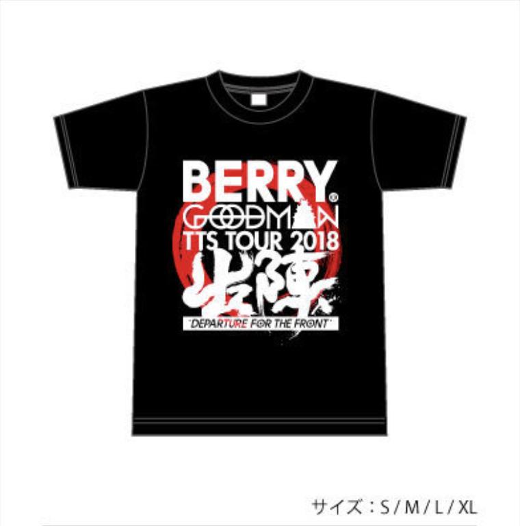 出陣TシャツA (ブラック)