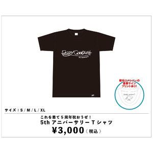 5thアニバーサリー Tシャツ (ブラック)