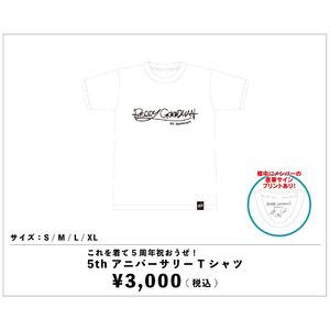 5thアニバーサリー Tシャツ (ホワイト)