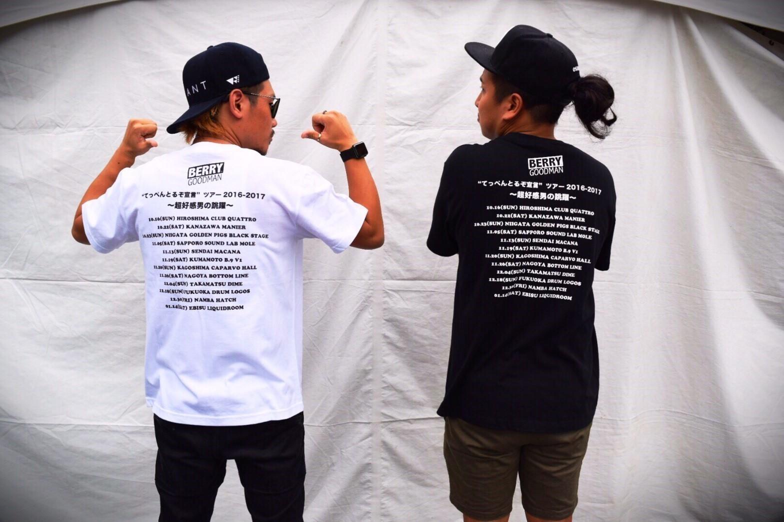 跳躍Tシャツ [ブラック]