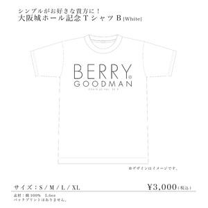大阪城ホール TシャツB (ホワイト)