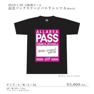 大阪城ホールTシャツA (ブラック)
