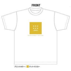Remember Yellow T-shirt