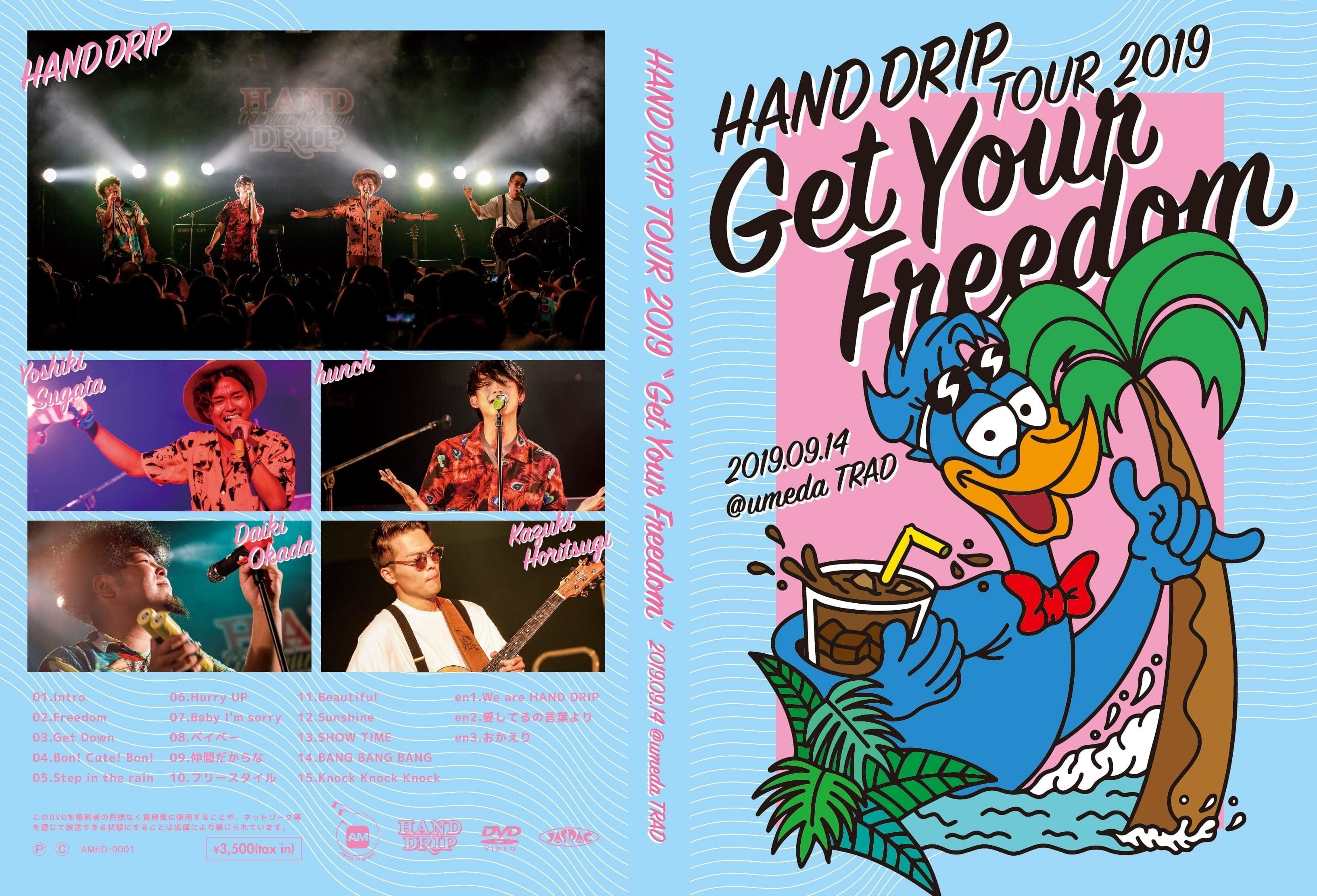 HAND DRIP tour 2019 ライブDVD