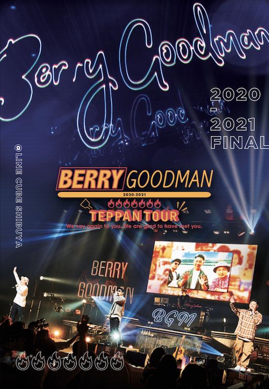 TEPPAN TOUR 2020-2021 FINAL 〜改めて言うよ、出会えて良かった〜 @LINE CUBE SHIBUYA