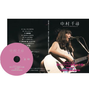 夢のクアトロワンマンライブ DVD