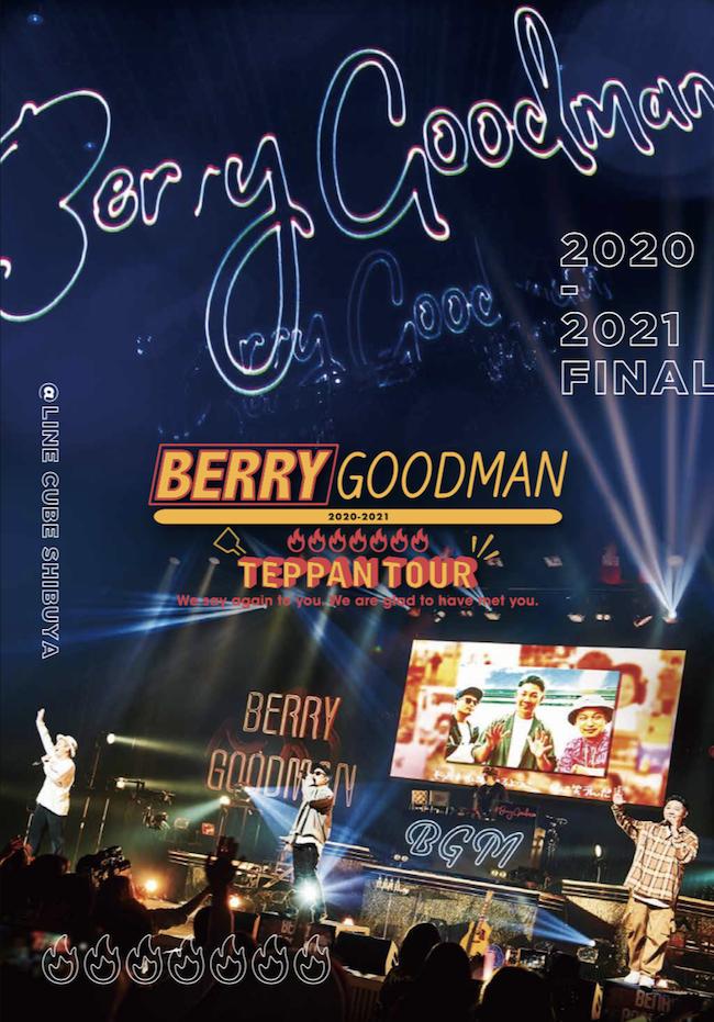 【セット】TEPPAN TOUR 2020-2021 FINAL 〜改めて言うよ、出会えて良かった〜 @LINE CUBE SHIBUYA